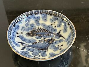 Antique Chinese Blue and White Six-character Mark Porcelain Bowl Dish