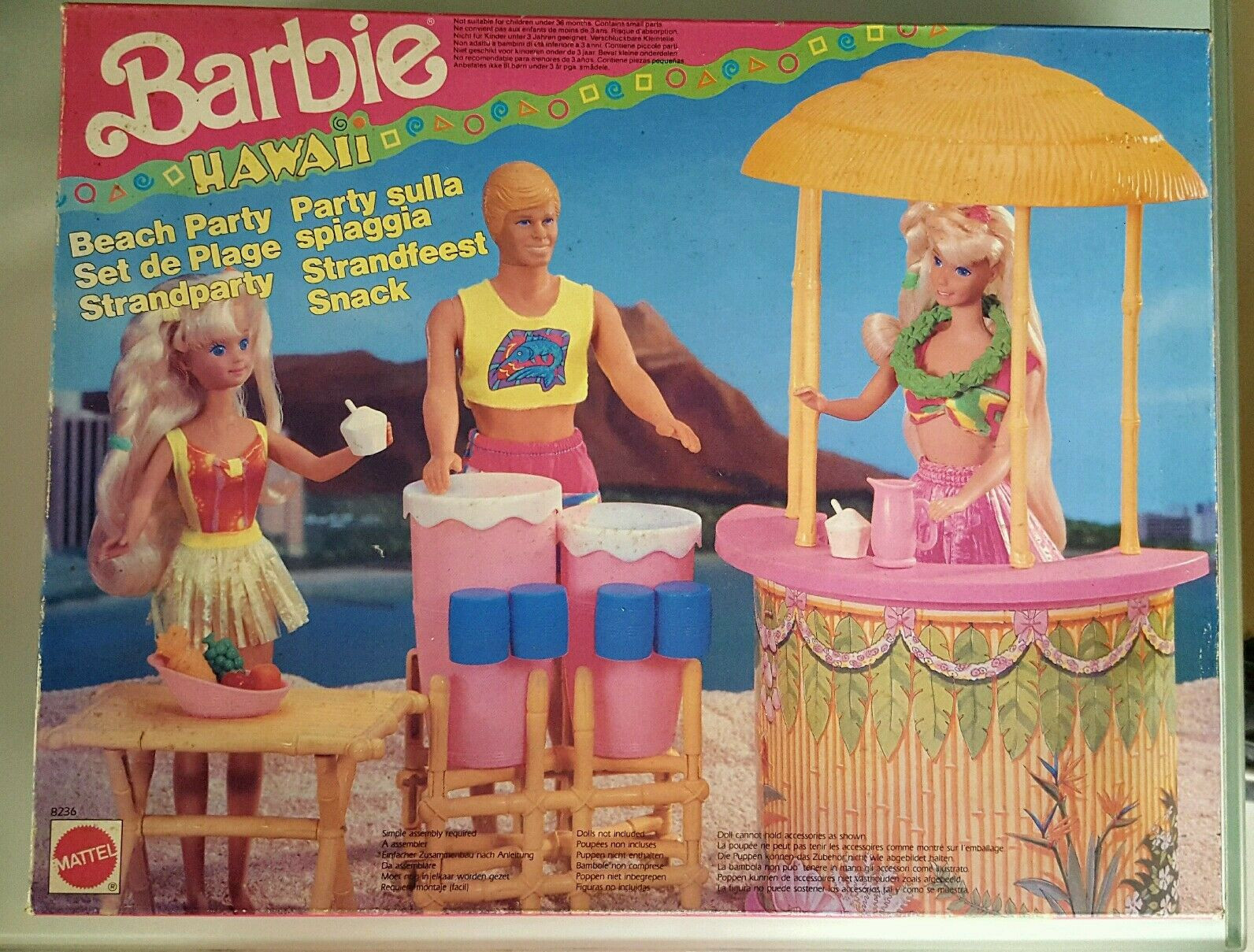 Factory sealed collector´s item  Barbie Hawaii Beach Party Playset 1990