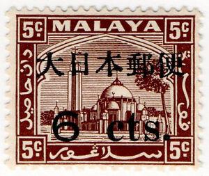 I-B-Malaya-States-Revenue-Selangor-Japanese-Occupation-6c-on-5c