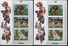Lot of 5 Bhutan Stamps # 149Lo Boxer St. Bernard Cocker Spaniel Dogs - Value $30