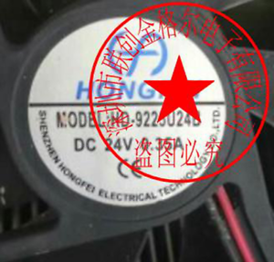 1pc new fan freeship HD-9225U24B RUNDA RD9225S24H 24V HONGFEI 92*92*25