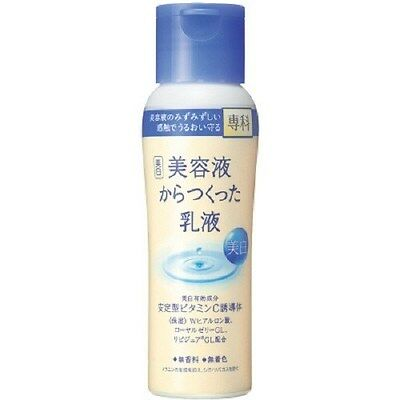 ☀Shiseido☀ Hada Senka Whitening Milky Lotion Emulsion 150ml Try Japan quality!!
