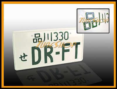DR-FT DRIFT JDM JAPAN ALUMINUM UNIVERSAL LICENSE PLATE AE86 240SX S13 S14 SILVIA