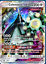 POKEMON-TCGO-ONLINE-GX-CARDS-DIGITAL-CARDS-NOT-REAL-CARTE-NON-VERE-LEGGI Indexbild 10