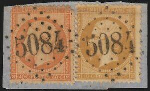 n-23-21-obliteres-GC-5084-DARDANELLES-Bureaux-Francais-a-l-039-Etranger-TB