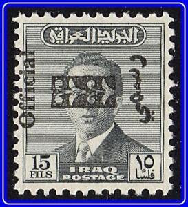 IRAQ-1973-FAISAL-9mm-O-PRINT-SC-O270-MNH-CV-67-50-SCARCE