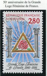 TIMBRE FRANCE OBLITERE N° 2967 LOGE FEMININE DE FRANCE /