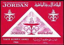 Jordanien Jordan 1964 ** Bl.16 Olympische Spiele Olympic Games