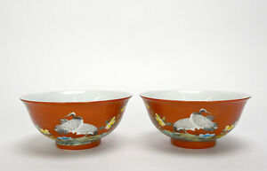 Pair-of-Chinese-Qing-Yongzheng-Enamel-Coral-Ground-Floral-Porcelain-Bowl