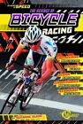 Science of Bicycle Racing by Suzanne Slade (Paperback, 2014)