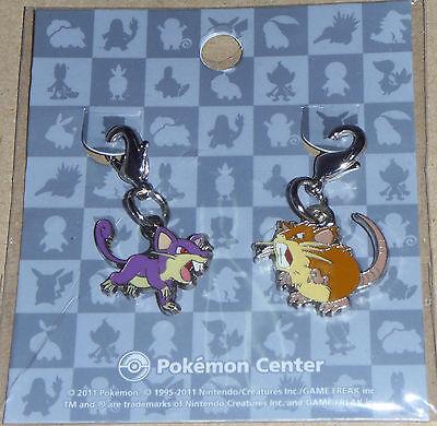 Japanese Pokemon Center Limited Metal Charm Blaziken Mega Blaziken Blazikenite