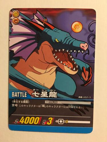 Dragon Ball Super Card Game DB-1157-II