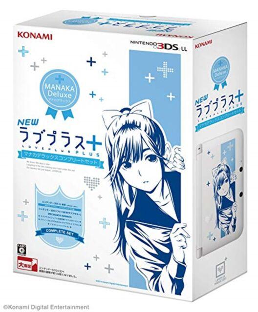 Konami Love Plus Manaka de Lujo Completo Juego Nintendo 3DS Ll Japón Consola New