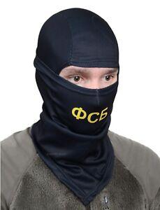 FSB Tactical Cap Operative Black Color