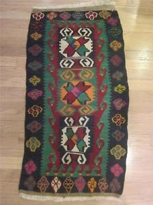 """Kilim Hand Loomed Wool Area Rug Eastern Turkey Vintage Turkish 21"""" x 33"""" AS"""