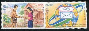 LAOS-STAMP-1999-125th-ANNIVERSARY-of-U-P-U-LAOS-POSTAL-2v-MNH