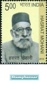 India-2014-Hasrat-Mohani-Freedom-Fighter-stamp-1v-MNH