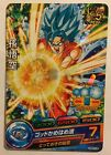 Dragon Ball Heroes Promo GD5TH-05