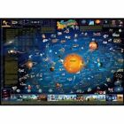 DINO Children's Map of the Solar System: DINO.EN.PP.PL by The Genuine Company Limited (Sheet map, rolled, 2012)