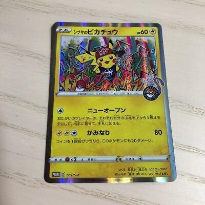 Pokemon Card 002//S-P Shibuya Pikachu Japanese.