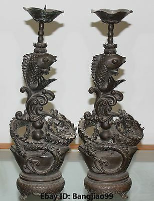 """16""""china Bronze Wealth Yuanbao Dragon Fish Candlestick Candle Holder Statue Pair To Be Highly Praised And Appreciated By The Consuming Public Antiquities Antiques"""