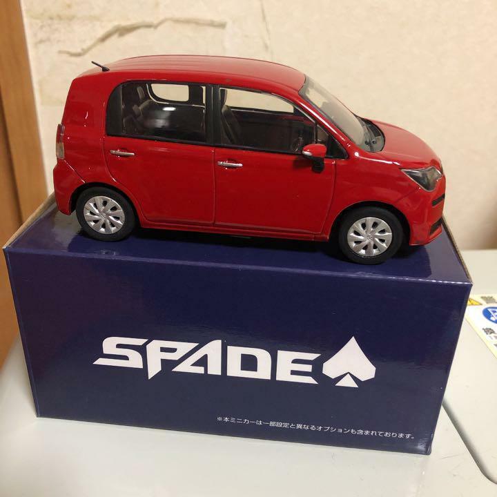 Azada Jugueteota Modelo De Coche Distribuidor Promo Raro no se venden en las tiendas  10334