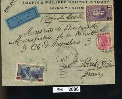 Bm2086, Libanon, 1939, Beyrouth - Paris, Luftpost In Den Spezifikationen VervollstäNdigen