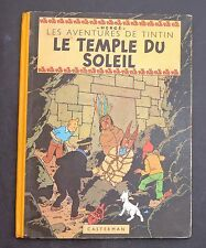 Hergé. Tintin. LE TEMPLE DU SOLEIL. 1949, B3. Edition originale.