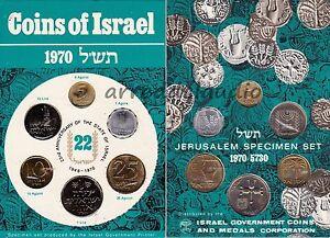 ISRAELE-ISRAEL-SERIE-SET-JERUSALEM-SPECIMEN-6-VALORI-1970-FDC
