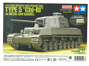 Tamiya 1:35 Kit Carro Armato Armée japonaise, char moyen, type 5, Art du Chi-ri 25108