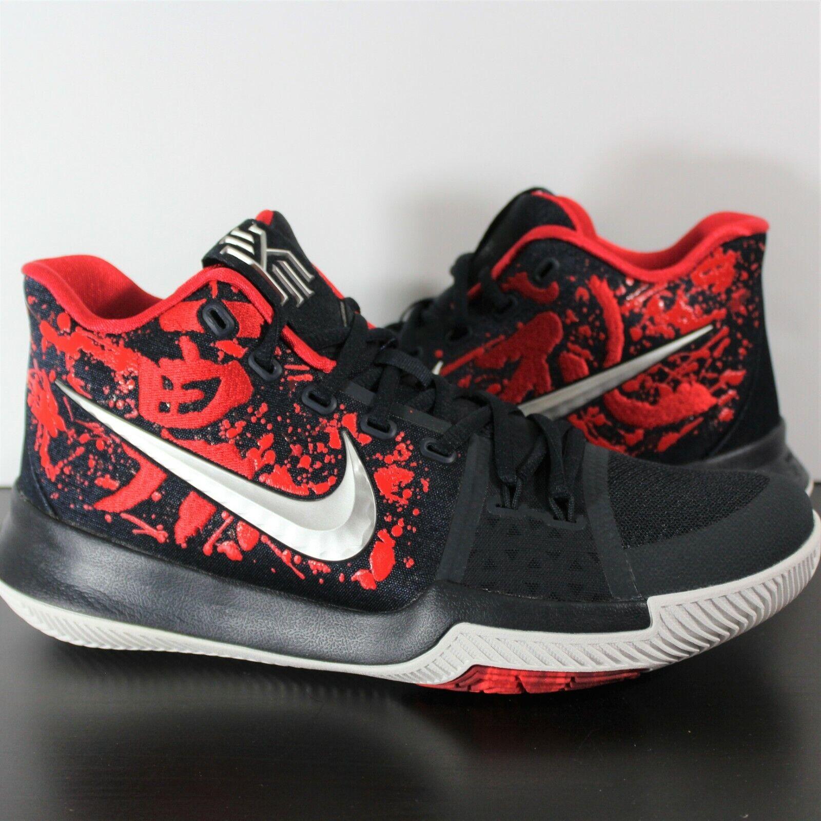 Nike Kyrie III 3 Samurai Christmas Mystery bluee Red 852395 900 10.5 R797