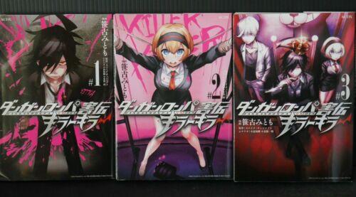 Danganronpa Gaiden Killer Killer 1~3 Complete JAPAN  Mitomo Sasako manga LOT