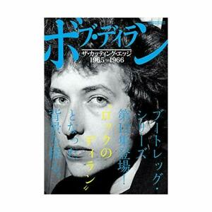 The-DIG-Special-Edition-Bob-Dylan-The-Cutting-Edge-1965-1966-Shinko-Music-MOOK
