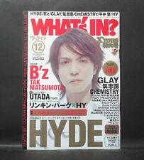 Japan 『WHAT's IN? Dec./2003』 L'Arc〜en〜Ciel HYDE