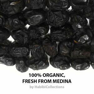 Ajwa dates de Madina Saudia, doux, meilleure qualité khajoor – 100% organique