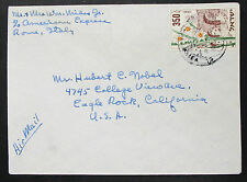 Israel Airmail Envelope Italy Letter USA Blume Blüten EF Lupo Brief (H-8566