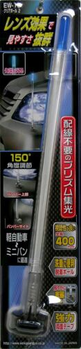 400mm W// TRACK JAPAN Seiko EW-15 Safety Bumper Guard Corner Light Antenna Pole