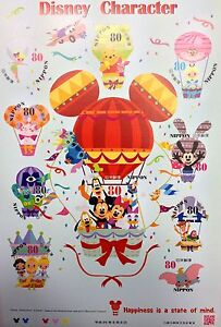 NEW-JAPAN-Disney-Series-2013-80-JPY-x-10-pieces