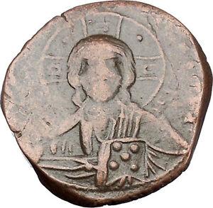 JESUS-CHRIST-Class-B-Anonymous-Ancient-1028AD-Byzantine-Follis-Coin-CROSS-i47370