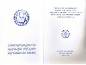 #1342 -C1 First Day Ceremony Program 6c Support our Youth Stamp w/FDC