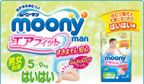 5-9kg Moony Japanese Diapers Pants M Size 58 pieces 11-20lb Medium