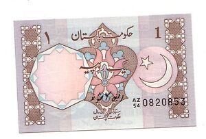 Pakistan-1-rupee-1983-FDS-UNC-Pick-27-h-Lotto-3112