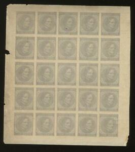 CONFEDERATE STATES of AMERICA, Sheet of STAMPS, UNUSED, faults