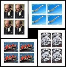 Space, Gagarin, Olympics, Concorde, Lenin. Sao Tome Mi.490-3B Klb imperf. MNH