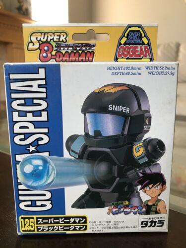 Super B-daman No.125 Gunma Special Black OS type Rare Japan 1998
