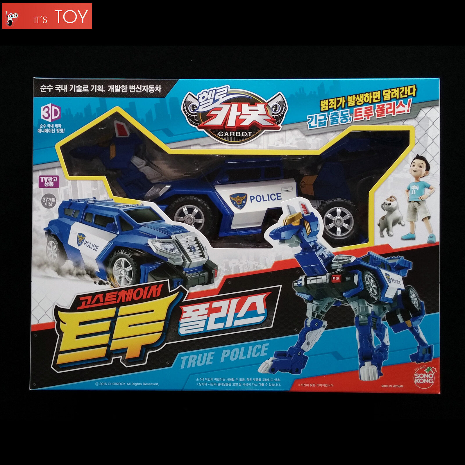 Hello Carbot Ghost Ghost Ghost Chaser True Police Wolf Transformer Transforming Figure Robot 54fa7c