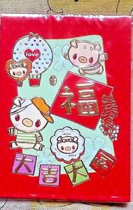Wholesale-retail-6-Chinese-New-Year-2019-Red-Packet-Lucky-Money-Envelope-PIG-B