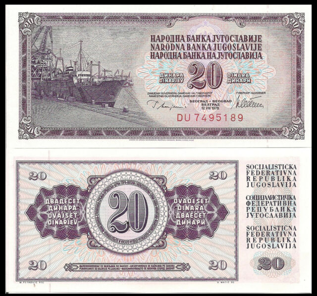 YUGOSLAVIA 20 Dinara 1978-100 Bankontes UNC * Ship