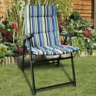 1 or 2 Padded Folding Sun Lounger Outdoor Camping Stripy Garden Chair Two
