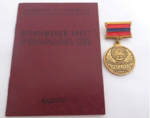 USSR-TRADE-UNION-Card-amp-Soviet-ARMENIAN-Honorary-Certificate-MEDAL-Badge-Russian